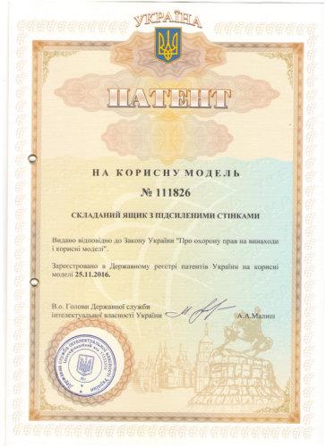 nateco-patent.jpg